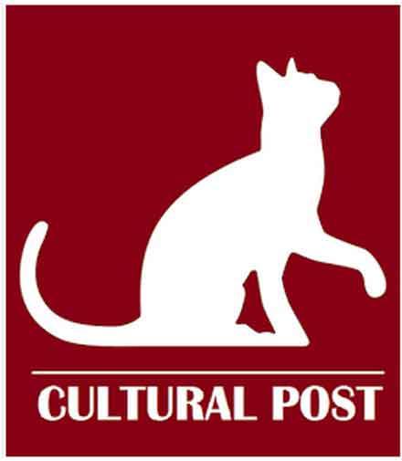 cultural post feng shui